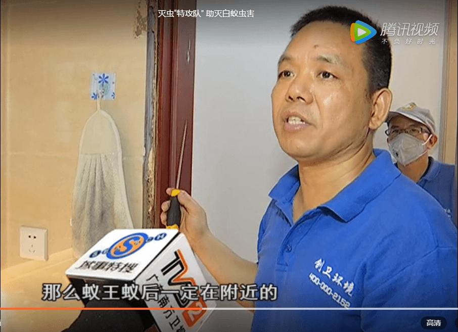 深圳消杀公司服务的区域地点范围