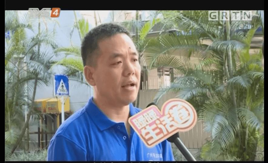 热烈祝贺深圳杀虫灭鼠公司新网站上线