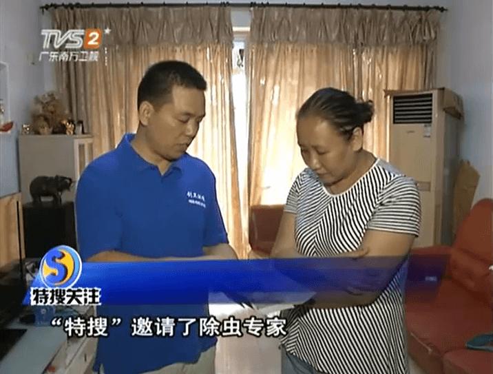 深圳杀虫灭鼠公司介绍蟑螂趣味小知识