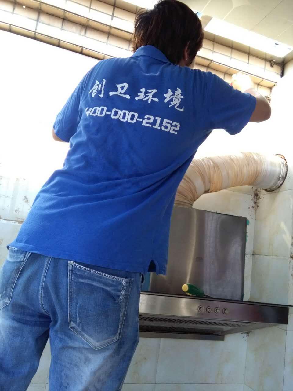 深圳杀虫灭鼠公司和客户对于工作的沟通