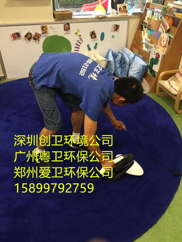 深圳消杀公司呈知名公寓住宅写字楼公司领导关于消杀工作的汇报