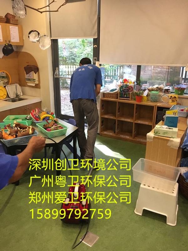 深圳消杀公司呈知名公寓住宅写字楼公司领导关于消杀工作的汇报 公司动态