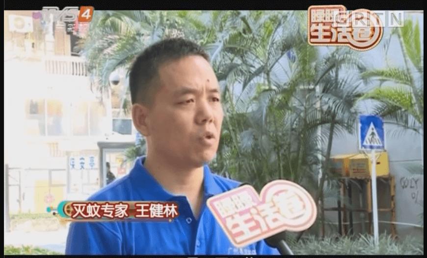 深圳杀虫公司新年祝福