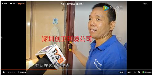 深圳消杀公司创卫环境对于物业小区投诉的解决方案 公司动态