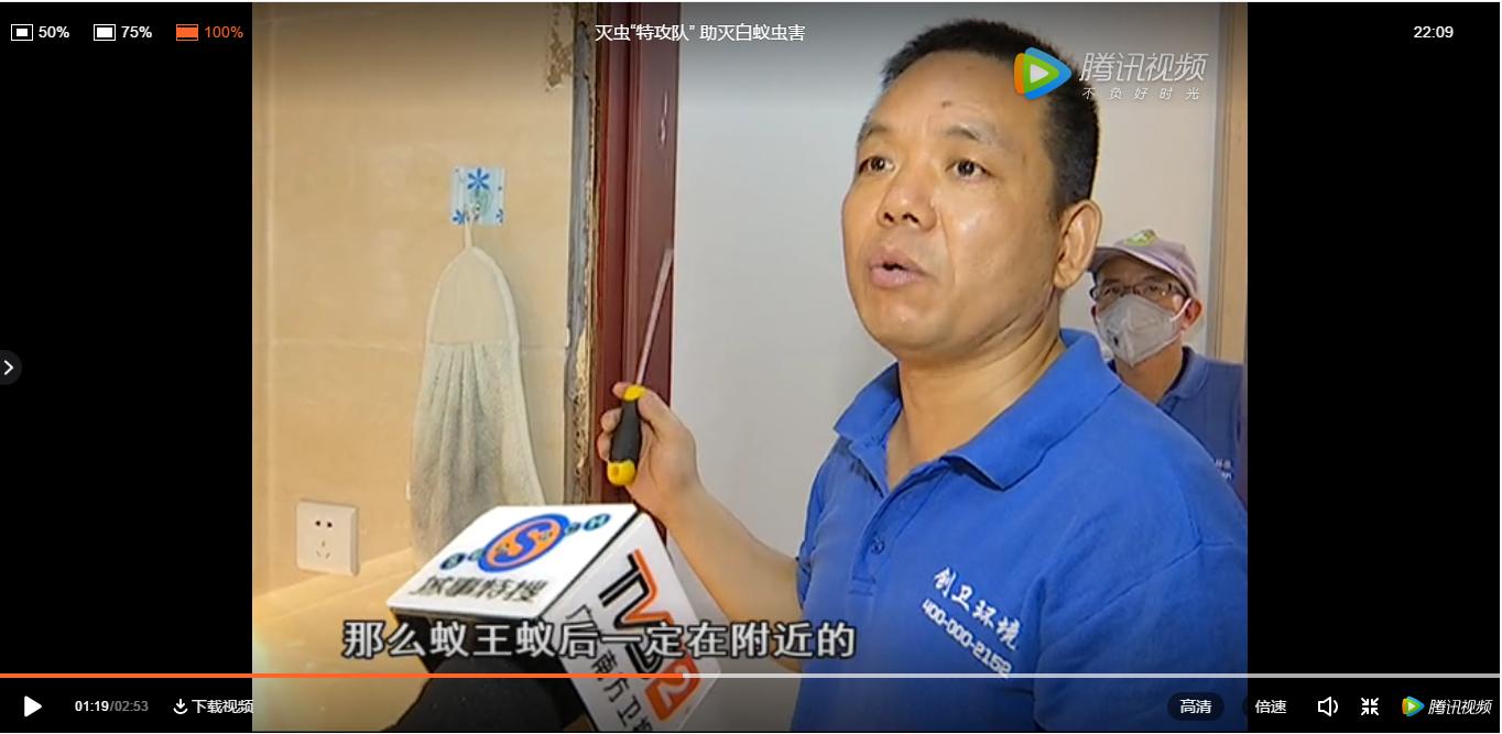 """深圳消杀公司""""四害""""防治口诀 公司新闻"""